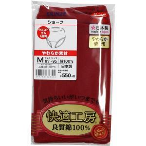 GUNZE(グンゼ)快適工房 女性用 ショーツ KH3070 カラー:サンレッド 日本製/赤い下着/パンツ/アンダーウエア/申年肌着/レディース|roco