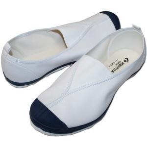 MOONSTAR(ムーンスター) 上靴 ハイスクール4型S [ブルー] 上履き/学校用品/小学校/小学生/中学校/中学生/高校生/白紺/ホワイトネイビー|roco
