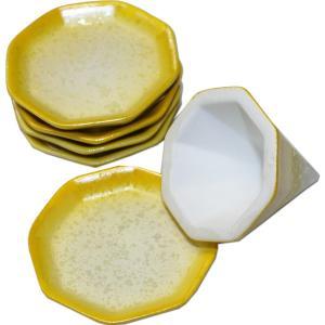 風水で吉とされる八角形 彩華 カラー八角盛り塩セット(八角皿5枚+盛塩固め器) 色:黄色(イエロー)|roco