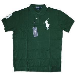 PoloRalphLauren(ラルフローレン)ビッグポニー 鹿の子半袖ポロシャツ カスタムフィット NORTHWEST PINE/WHITE|roco