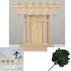 木曽桧製神棚 板葺き屋根一社神棚 日本製 (神棚セット/神前用具7種セット中と特上造花榊付き)|roco