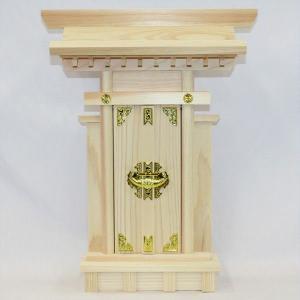 国産東濃桧製壁掛け神棚 袖付き大神宮(そでつきだいじんぐう) 日本製 一社神棚|roco