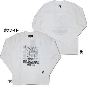 PLAYBOY(プレイボーイ) メンズ長袖Tシャツ 13|roco