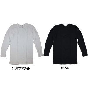 AWT(AirWaveT-shirt)/エアーウェーブTシャツ Men's Long Sleeve(メンズ長袖Tシャツ)|roco