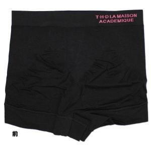 T・H・D LA MAISON(テ・アシュ・デ ラ メゾン) スタイルアップパンツ 黒/ピンク|roco