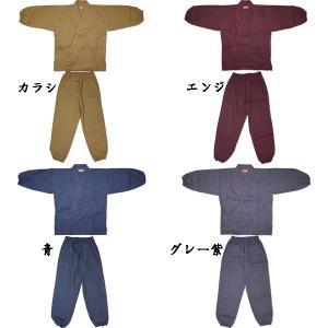 和楽和衣 女性用つむぎ作務衣 91-1101|roco