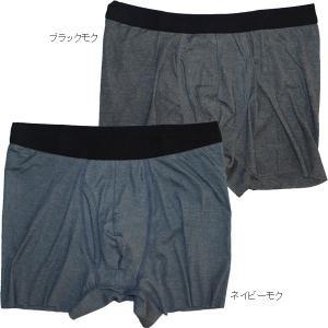 GUNZE(グンゼ)YG(ワイジー) カットオフボクサーブリーフ YG1481(前あき) メンズ下着 男性下着 パンツ ブラック ネイビーブルー 黒 紺|roco