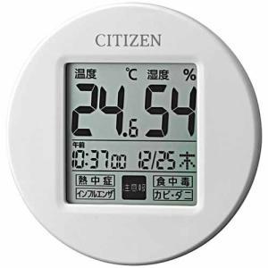 シチズン 温度計 湿度計付き時計 8RD208-A03 デジタル ライフナビプチA ホワイト (コ)|rocobi