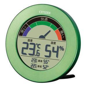 訳あり アウトレット品 温湿度計 ライフナビD67B 8RDA67-B97-05 緑ヘアライン仕上 シチズン 温度計 湿度計|rocobi