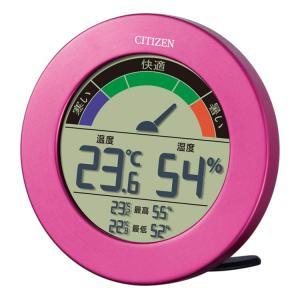 訳あり アウトレット品 温湿度計 ライフナビD67B 8RDA67-B97-13 ピンクヘアライン仕上 デジタル シチズン 温度計 湿度計|rocobi