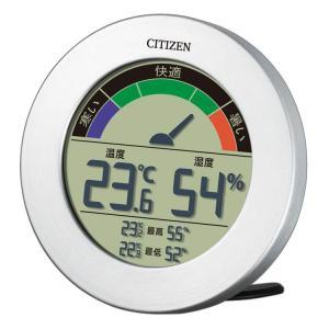 訳あり アウトレット品 温湿度計 ライフナビD67B 8RDA67-B97-19 銀色ヘアライン仕上 デジタル シチズン 温度計 湿度計|rocobi