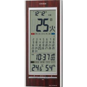 シチズン 電波時計 壁掛け時計 置き兼用 デジタル 時計 パルデジットカレンダー142 木目仕上 8RZ142-023 rocobi