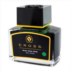 クロス ボトルインク NEW 62.5ml グリーン 緑 純正 消耗品 クロス用 (コ) rocobi