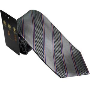 DAKS ダックス ネクタイ d11025color6 グレー系 約8cm レジメンタル ストライプ ビジネス|rocobi
