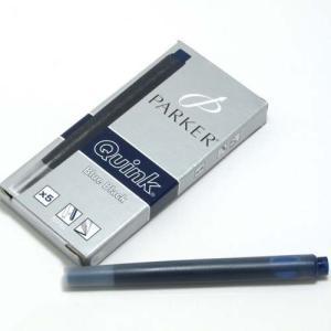 パーカー 万年筆専用 純正 カートリッジ インク ブルーブラック(5本入り) (コ)|rocobi
