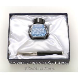 ウォーターマン インクセットボックス(万年筆用ギフトボックス) ブルーブラックボトルインク50ml付き (消耗品) rocobi 02