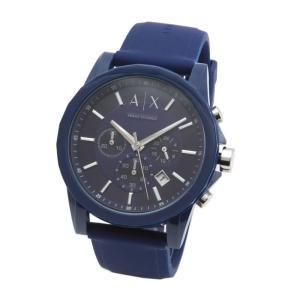 アルマーニ エクスチェンジ 腕時計 AX1327 クロノグラフ メンズ ウォッチ アナログ 男性用|rocobi