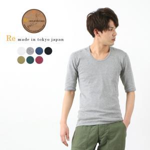 RE MADE IN TOKYO JAPAN(アールイーメイドイントウキョウジャパン) パーフェクトインナー ハーフスリーブ Uネック|rococo