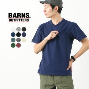 BARNS(バーンズ) 吊り編み 天竺 ループウィール Vネック ポケット Tシャツ / 米綿 / メンズ / ROCOCO別注カラー / 半袖 無地 / 日本製 / BR-1101|rococo