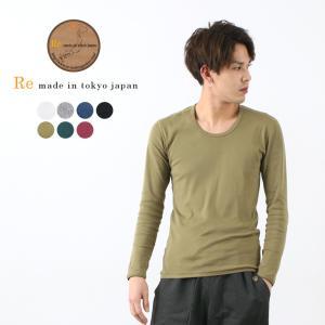 RE MADE IN TOKYO JAPAN(アールイーメイドイントウキョウジャパン) パーフェクトインナー ロングスリーブ Uネック / 日本製|rococo