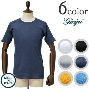 GICIPI (ジチピ) ショートスリーブ クルーネック ワッフルTシャツ|rococo