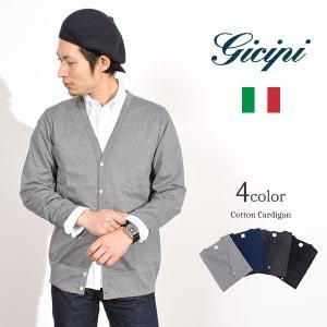 GICIPI(ジチピ) コットン カーディガン シルケット / メンズ / 長袖  / イタリア製|rococo