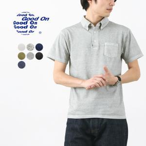 【期間限定ポイント10倍】GOOD ON(グッドオン) ショートスリーブ ポロシャツ / ボタンダウ...