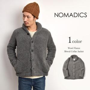NOMADICS(ノマディクス) ウールフリース ショールカラージャケット / ボアフリース / メンズ
