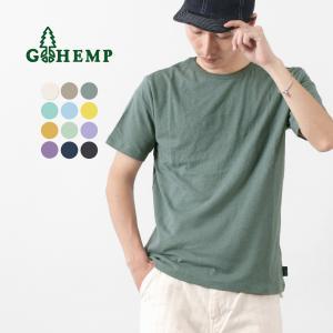 GOHEMP(ゴーヘンプ) ヘンプコットン ベーシック クルーネック 半袖 Tシャツ / メンズ /...