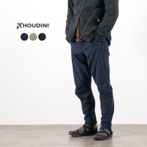 【あすつく対応/13時まで即日発送/土日祝発送】  HOUDINIの新たなデザインコンセプト「MTM...