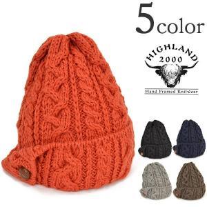 HIGHLAND 2000(ハイランド2000) ボタンボネット ニットキャップ / ニット帽 / ケーブル編み / ブリティッシュウール|rococo