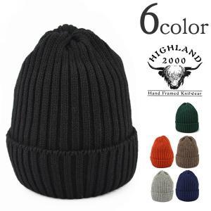 HIGHLAND 2000(ハイランド2000) ウールワッチキャップ ニットキャップ / ニット帽 / ブリティッシュウール|rococo