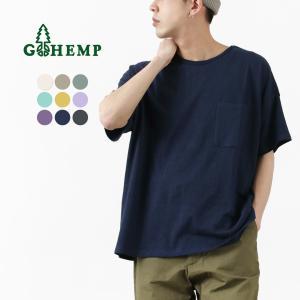 GOHEMP(ゴーヘンプ) ヘンプコットン ワイド ポケットTシャツ / 半袖 クルーネック / メ...