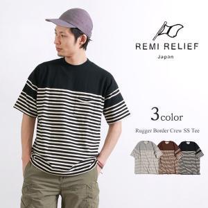 REMI RELIEF(レミレリーフ) ラガー 切替 ボーダー クルー 半袖 Tシャツ   ポケット   メンズ 53ab8330fdd14