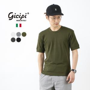 GICIPI (ジチピ) ソフトコットン フライス ボーダー クルーネック Tシャツ / 無地 / 半袖 / メンズ / イタリア製|rococo