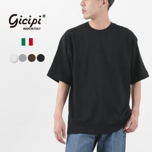GICIPI (ジチピ) ソフトコットン フライス クルーネック ルーズフィット Tシャツ / 無地 / 半袖 / メンズ / イタリア製|rococo