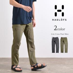 HAGLOFS(ホグロフス) ライトクロス パンツ メンズ / トレッキングパンツ / 薄手 軽量 / アウトドア|rococo
