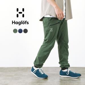 HAGLOFS(ホグロフス) L.I.M ヒューズパンツ メンズ / トレッキングパンツ / レインパンツ / 薄手 軽量 / アウトドア|rococo