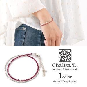 【期間限定ポイント10倍】CHALISA T..(チャリッサ・ティー) ガーネット Wラップ ブレス...