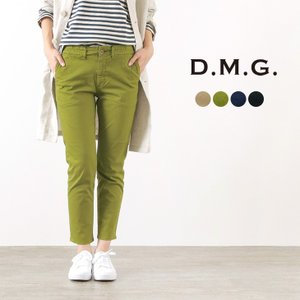 D.M.G(ドミンゴ)リラクシングテーパード / ストレッチ / テーパード / レディース / 日本製|ROCOCO メンズ ファッション