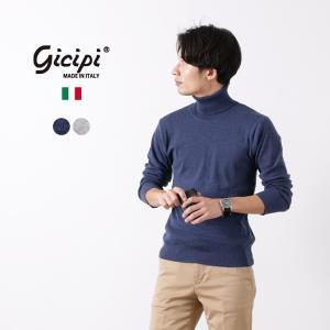 【限定クーポン対象】GICIPI(ジチピ) タートルネック ロングスリーブ Tシャツ / カットソー...