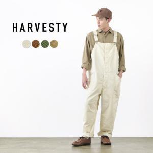 HARVESTY(ハーベスティ) オーバーオール / チノクロス製品染 / メンズ レディース / ユニセックス / 日本製 ROCOCO PayPayモール店