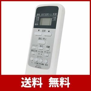 代替リモコン 東芝 エアコン用 設定不要ですぐに使えるかんたんなリモコン