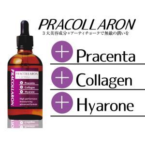 【PRACOLLARON/プラコラロン 100ml】美容液・美容原液・プラセンタ・コラーゲン・ヒアルロン酸|rocoslife