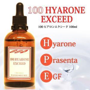 【100ヒアロンエクシード 100ml】美容液・美容原液・ヒアルロン酸・プラセンタ・EGF|rocoslife