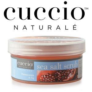 【CUCCIO Naturale】ウルトラファインシーソルト553g<ザクロ&イチジク>ボディケア・フットケア・マッサージ・ボディスクラブ rocoslife