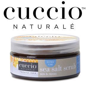 【CUCCIO Naturale】ウルトラファインシーソルト553g<ミルク&ハニー>ボディケア・フットケア・マッサージ・ボディスクラブ rocoslife
