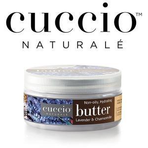 【CUCCIO Naturale】バターブレンド・ミニ42g<レモングラス&ラベンダー>ボディケア・保湿・マッサージクリーム rocoslife
