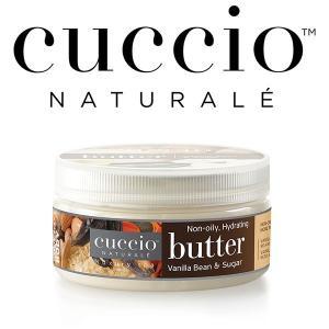 【CUCCIO Naturale】バターブレンド・ミニ42g<バニラビーン&シュガー>ボディケア・保湿・マッサージクリーム rocoslife