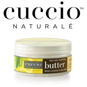 【CUCCIO Naturale】バターブレンド・ミニ42g<ホワイトライム&アロエベラ>ボディケア・保湿・マッサージクリーム rocoslife